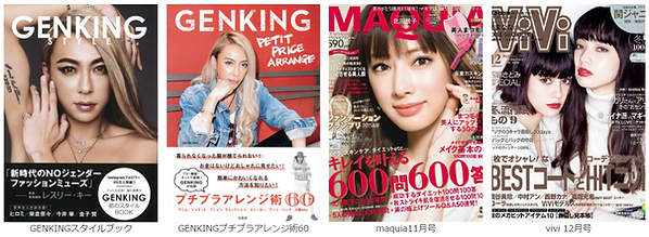 media_magazine00-1024x375.png