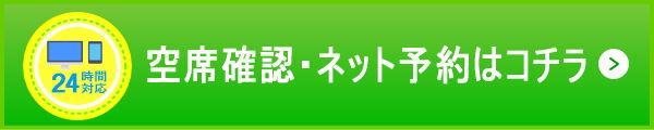 top_wb01.jpg
