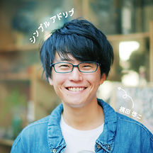 048_yokota_jk.jpg