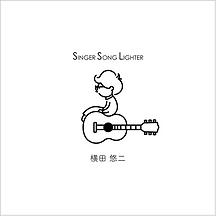 SINGER SONG LIGHTER ジャケ写.png