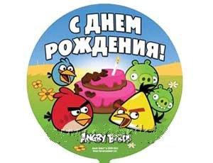 """С  ДР A.B. 18"""""""