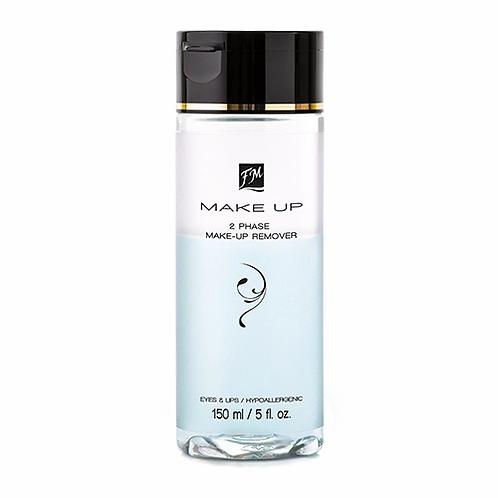 Hypo-allergene make up remover