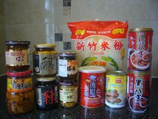 51  おすすめの台湾ベジタリアン食品