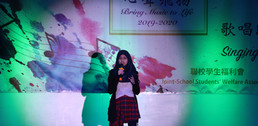 Joint-School Singing Competition