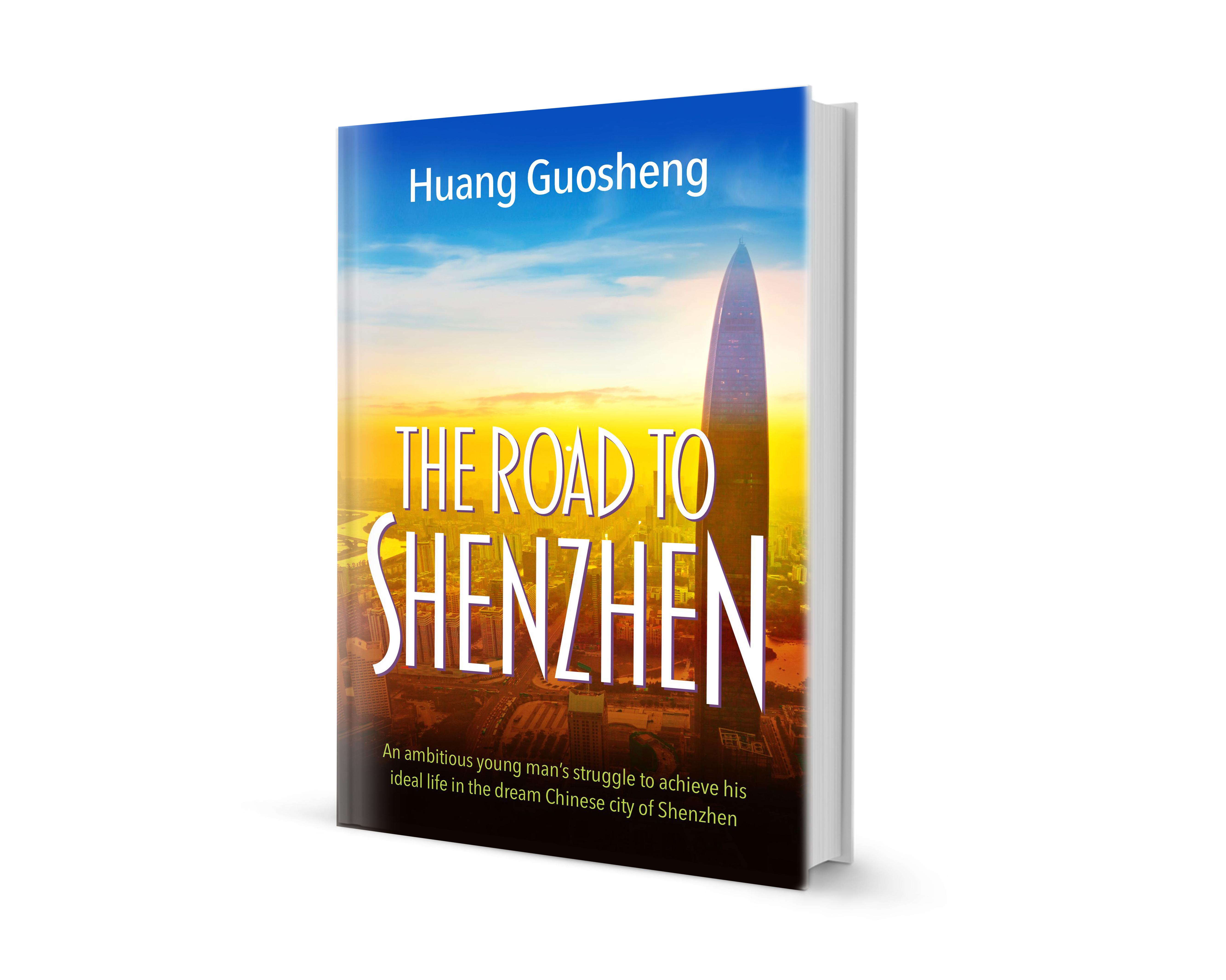 Shenzhen 3D