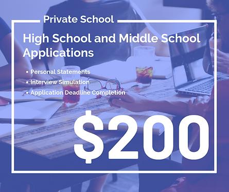 Private School Application Aid