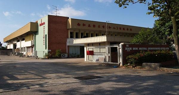 Nhm Factory.jpg