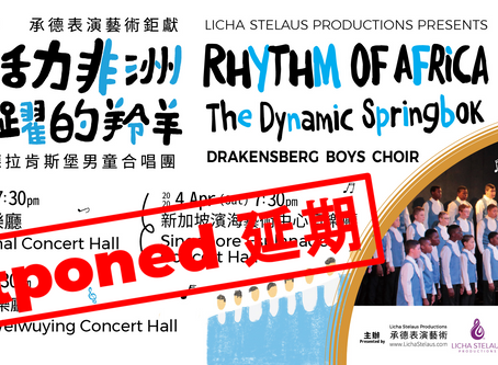 Rhythm of Africa Concerts Postponed