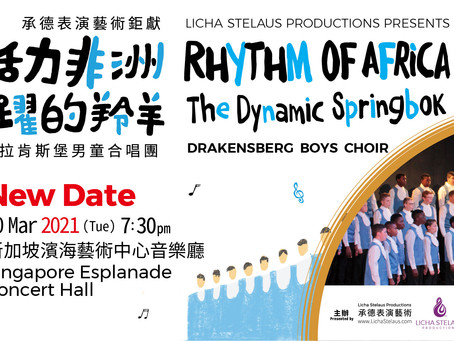 Rhythm of Africa Singapore Rescheduled!