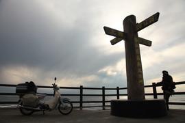 リトルカブ国道全制覇ツーリング、静岡県の御前崎
