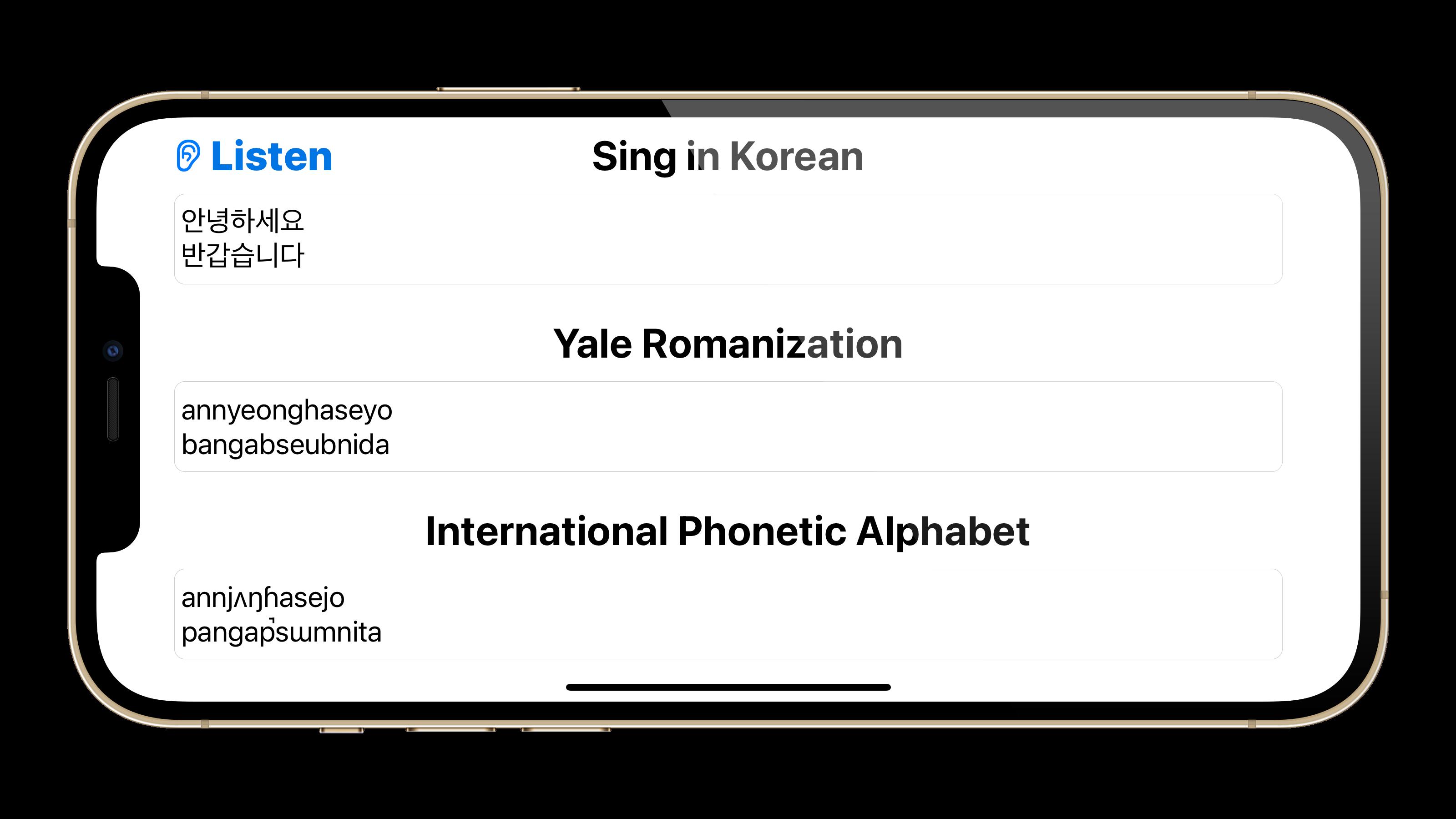 Sing in Korean