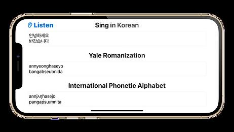 Korean IPA.png