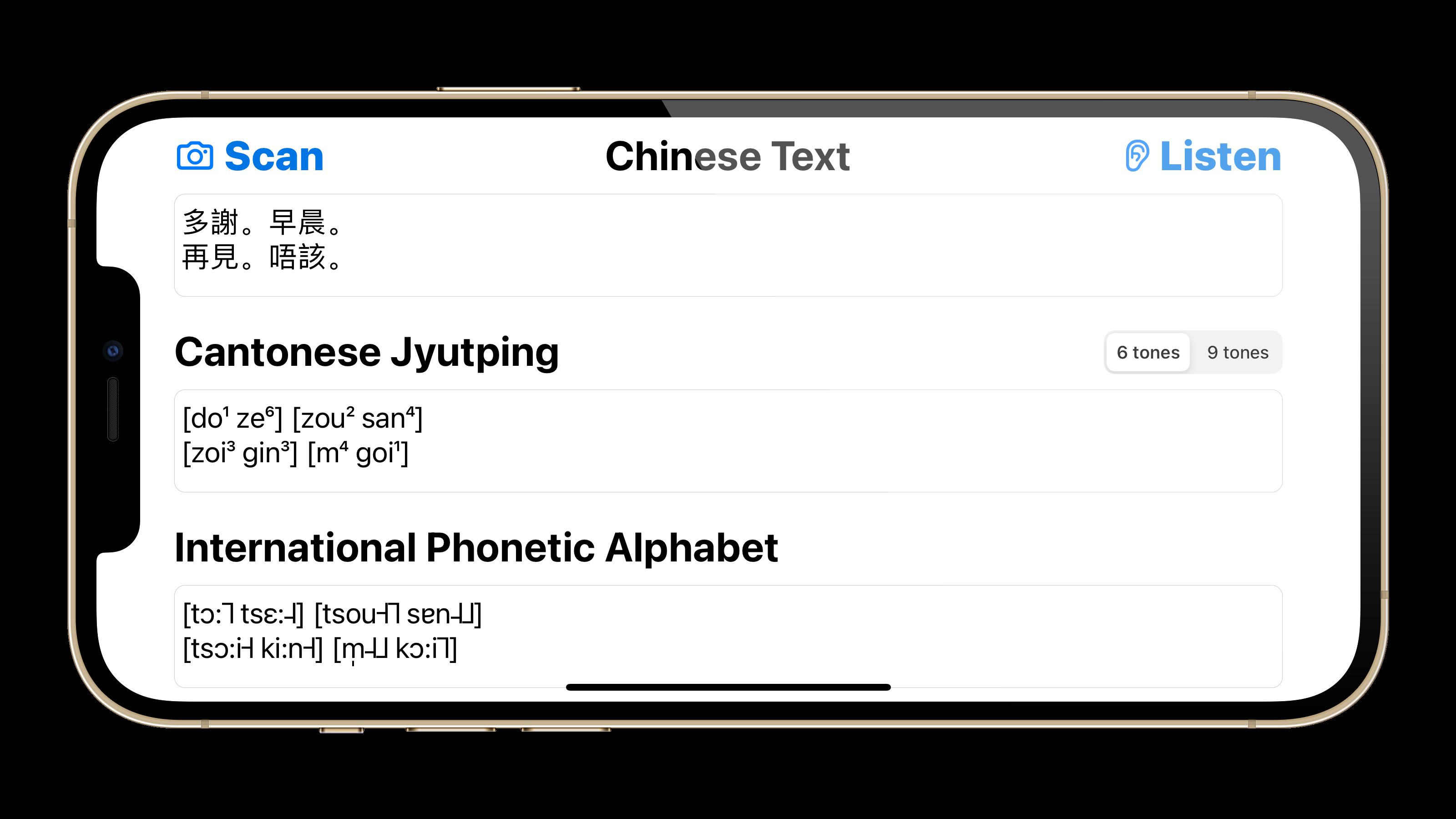 Cantonese Jyutping & IPA