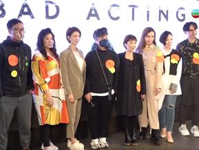 TVB Entertainment News 戲劇導師甄詠蓓炮製紀錄片 李佳芯等學生一呼百應支持 - March 2021