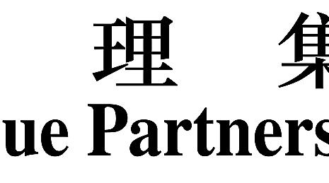 Value Partners Group announces 75% jump in 2018 interim operating profit.