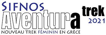 2021 Logo Sifnos Aventura TREK baseline
