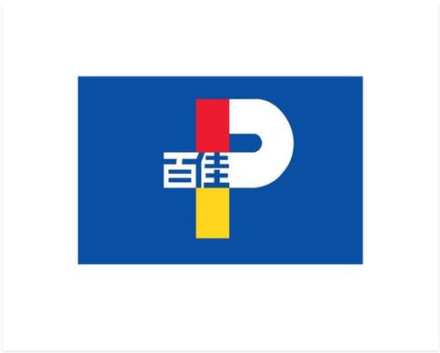 Park n Shop