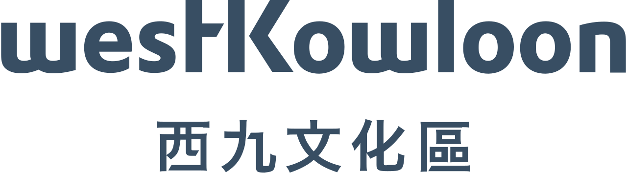 West Kowloon