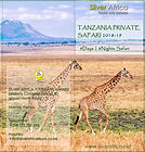 CoverTZ private Safari.jpg