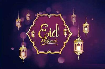 eid'l mubarak 2021.jpg