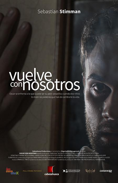 Cine hondureño en la diáspora