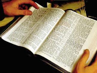 1.- Las Sagradas Escrituras