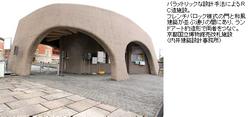 image012