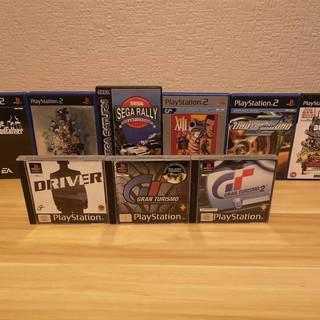 PS1, PS2 And Sega Saturn Haul
