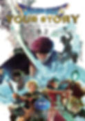 Dragon Quest Your Story.jpg