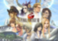 ff8 wallpaper.jpg