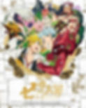 Seven Deadly Sins Season 2 Signs Of Holy