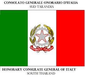 bandiera conolato.jpg