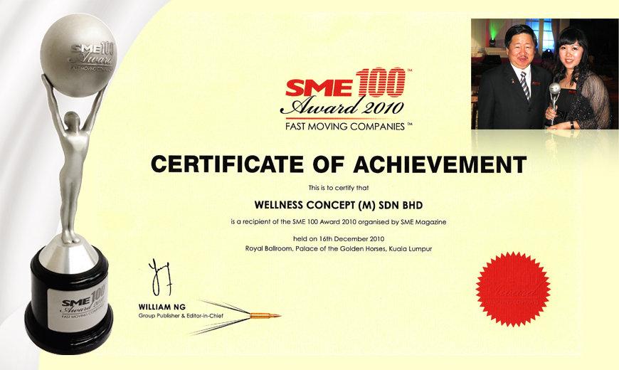 SME 100.jpg