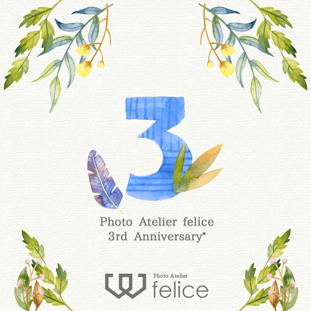 フォトアトリエフェリーチェの3周年記念キャンペーン