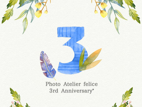 『 felice 3周年記念キャンペーン 』のお知らせ