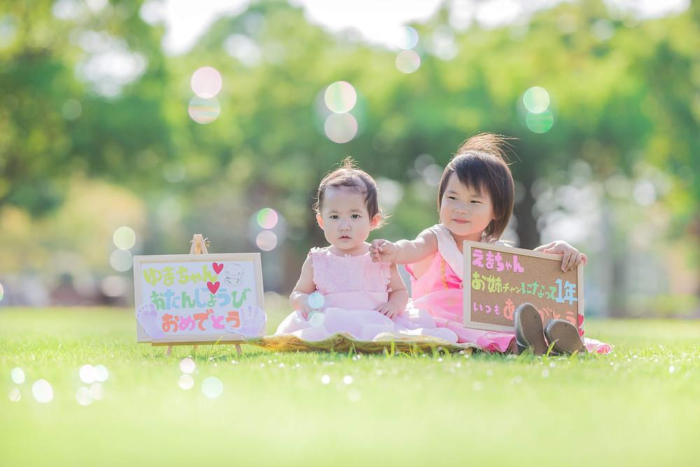 浜名湖ガーデンパークのロケーションを使って撮影した誕生日記念写真