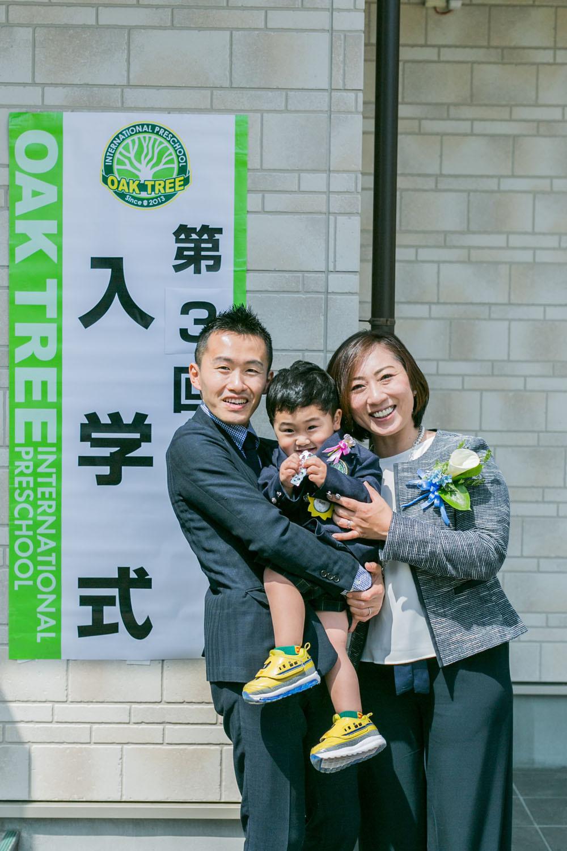 入学式の日に撮影した家族写真
