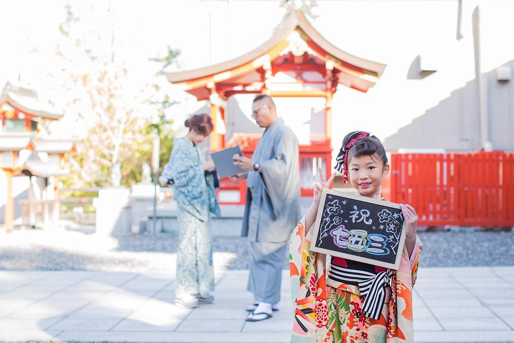五社神社で七五三ロケーション撮影をした7歳女の子と家族の写真