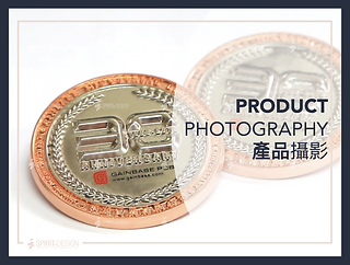 button_product.png