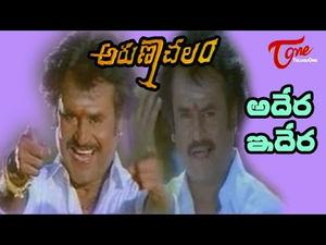 Arunachalam Telugu Movie Torrent Download