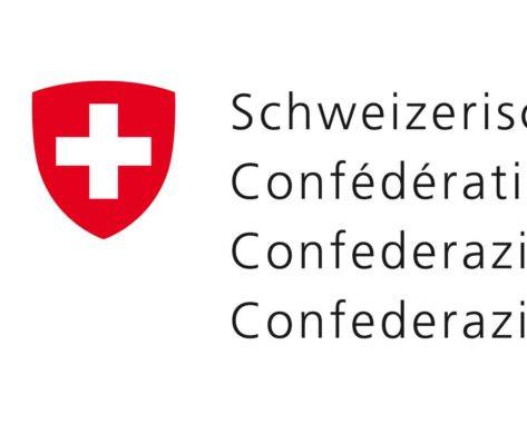 logo-confederation-suisse-1024x390.jpg