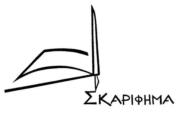 SKARIFIMAX.jpg
