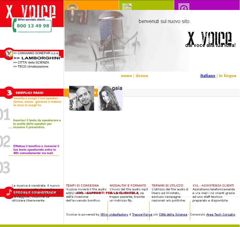 Screenshot_2014-7-19 0.13.39.png