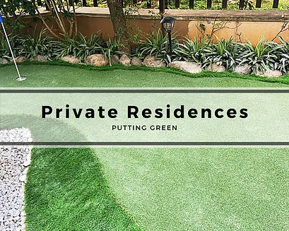 Private Residences Putting Green.jpg