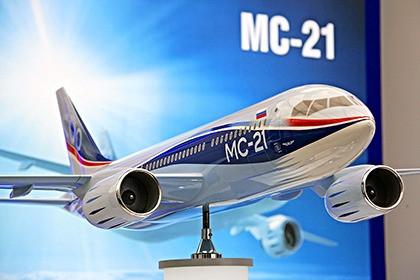 МС-21 - Новый  Мир в Облаках
