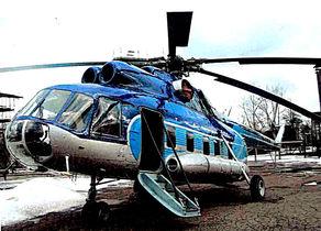 Mi-8PS_edited.jpg