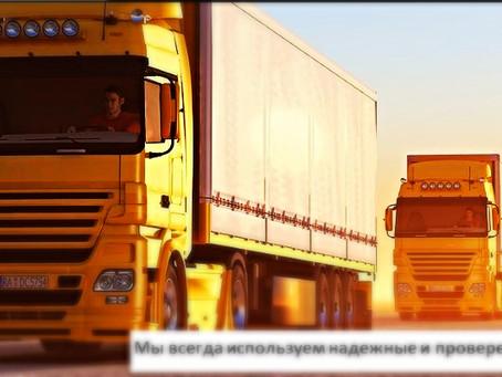 Как IT-сфера изменит рынок транспортной логистики