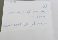 reco_1 (3).jpg
