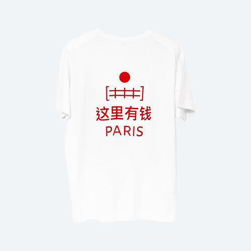 PARIS T-Shirt UNISEX