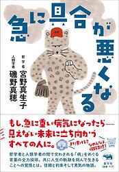 im_book01.jpg